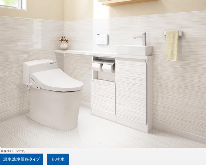 住宅用トイレティモニUTシリーズ1
